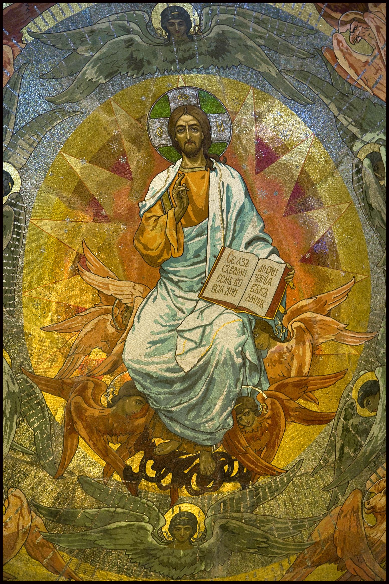 ... Воскресения Христова (Спас-на-Крови: spas.spb.ru/?p=464